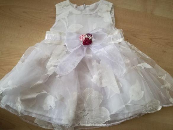 Булчинска/шаферска рокля с болеро 86