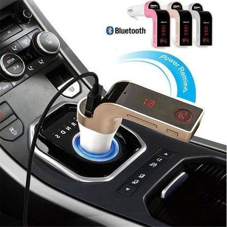 Fm трансмитер car g7 bluetooth, mp3 плейър t, хендс фрий , златист