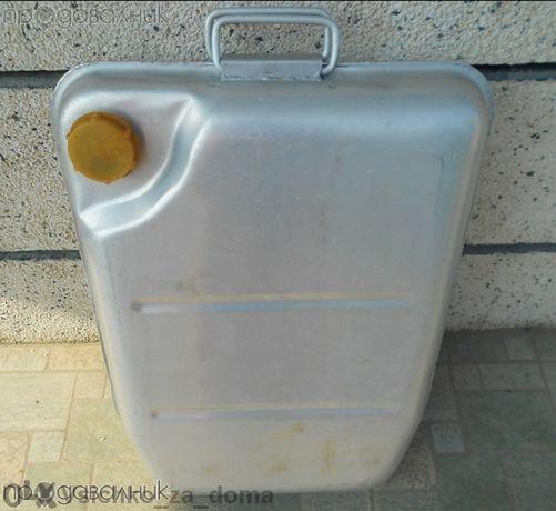 Канта за гориво