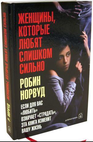 Электронные Книги 2+1 со скидкой