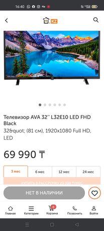 Продаётся телевизор AVA, LED TV, 32''