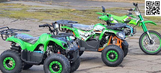 ATV 125 MOTO Bemi Germany 0Km 2021 Livrare RO 24h