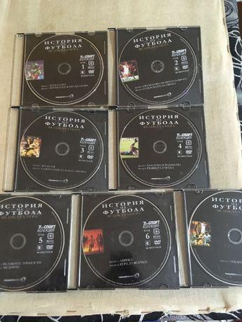 dvd история на футбола всички 7 диска