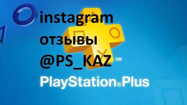 PlayStation ps4 ps5 Карты оплаты PSN рубль подписка ps plus EA play кы