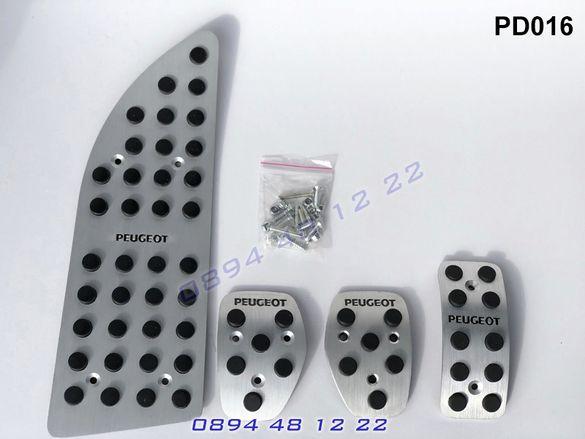 Спортни Алуминиеви Педали Peugeot 307 308 и 407 408 Пежо Метални
