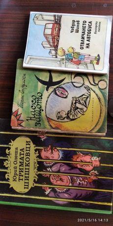 Детски книжки 3лв