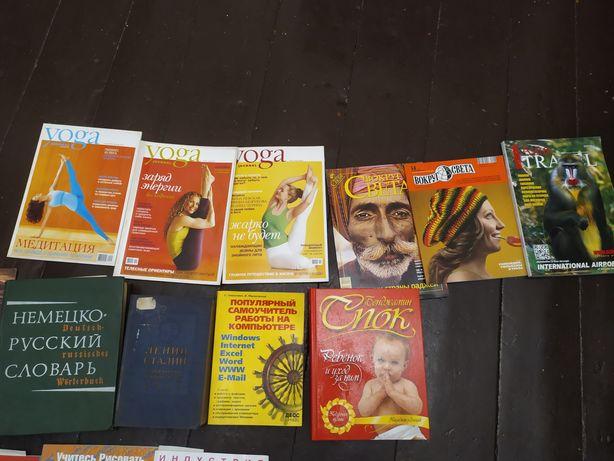 Отдам журналы и книги
