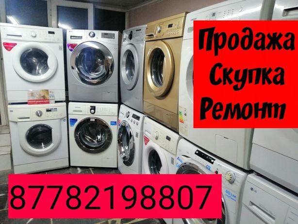 Продажа стиральная машина