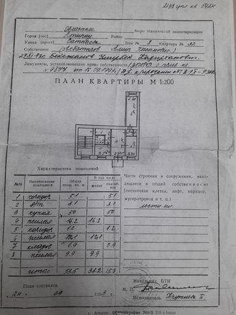 Трехкомнатная квартира Сатпаев 8