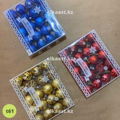 Новогодние игрушки на елку оптом - Доставка по Казахстану - Шары на ел