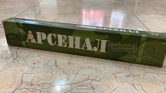Электроды Монолит, Арсенал