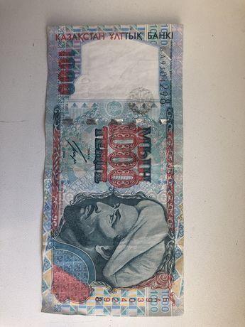 Старые купюры Аль Фараби