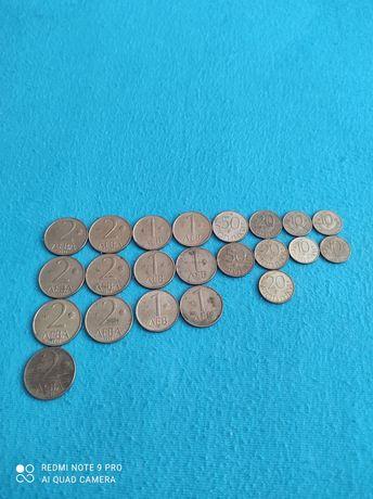 Стари монети от 1992г.и 1997г.