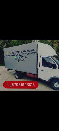 Грузо перевозки, ГАЗ Газель 4.20 тент