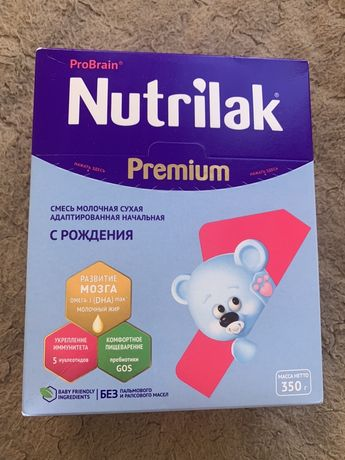 Продам смесь питание для новоржденных
