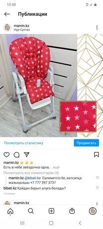 Чехлы на детские стульчики для кормления чехол на стул стол столик