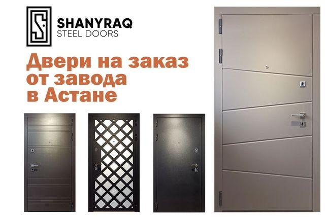 Металлические двери на заказ входные, подъездные, железные, стальные