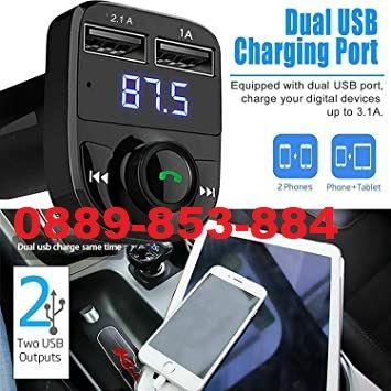 Зарядно за кола ФМ Блутот трансмитер с USB мултимедия за телефон радио