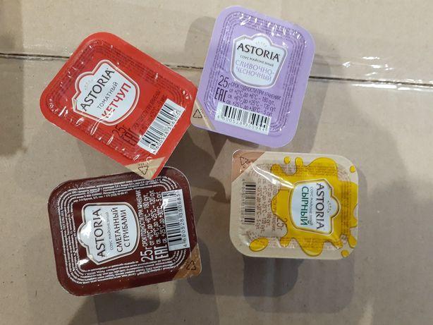 Оптом и в розницу соусы ТМ Астория.Сырный, горчичный, кетчуп, барбекю