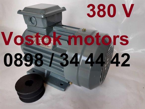 Ел мотори, ел двигатели 220V/380V електромотори електромотори ел мотор