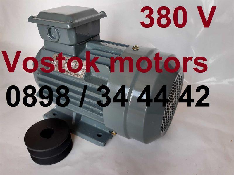 Ел мотори, ел двигатели 220V/380V електромотори електромотори ел мотор гр. Русе - image 1