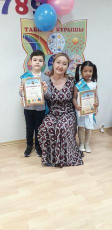 Продленка,репетитор-(1-3кл.) Подготовка к школе. Казахский яз.