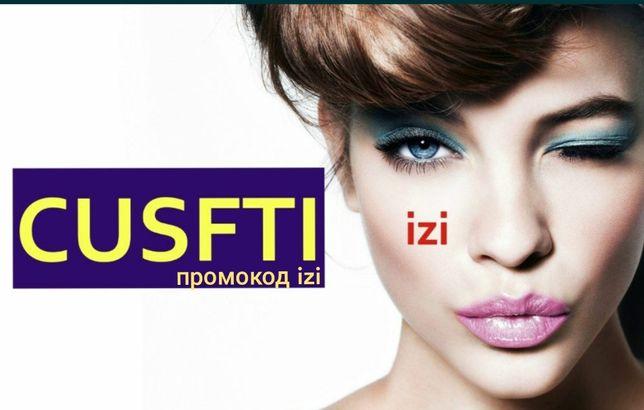 Промокод Изи Izi: CUSFTI | Получи 5GB бесплатно | Товары для детей