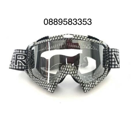 Мото очила Vemar -QC-013-5-W 31.90 лв.