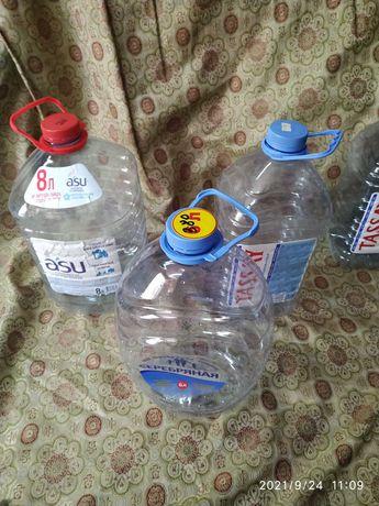 Продам пластиковые бутыли