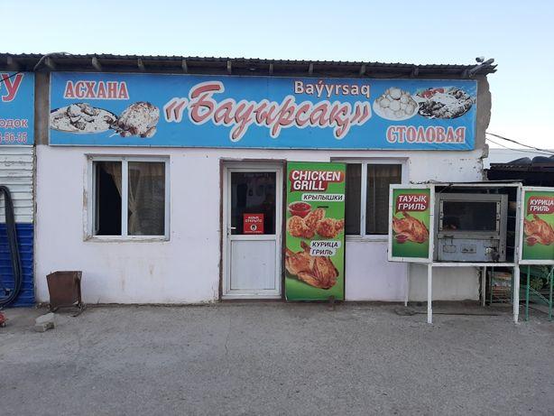 Столовая Бауырсак дамхана