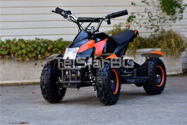 ATV electric pentru copii 1200W CAR80
