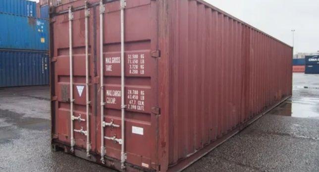 Срочно продам 40 тонный контейнер
