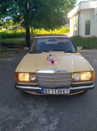 Предлагам ретро класически автомобил под наем.Мерцедес- 123 - 1984г.