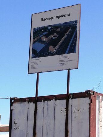 Продам участок вблизи г. Нур-Султан