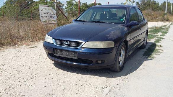 Опел Вектра б 2.0дтл 101 на части/Opel Vectra b 2.0dtl 101 na chasti