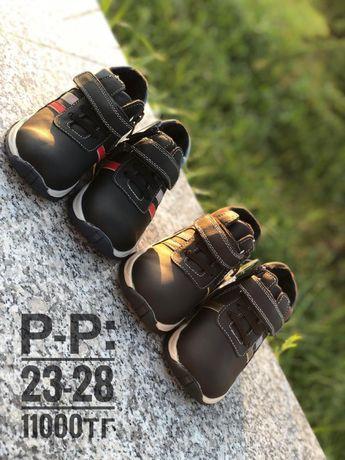 Детская обувь (осень ,весна)
