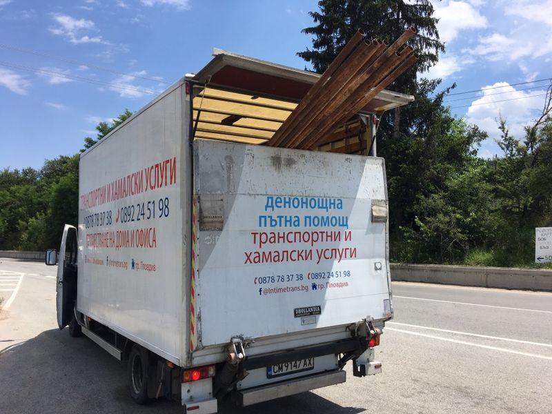 Хамалски услуги Пловдив и страната. Транспорт и преместване. гр. Пловдив - image 1