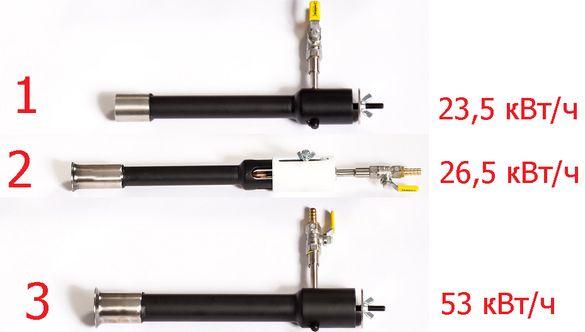 Горелка за пещ за топене на метали, оджак, огнище. 23,5-90,5кВт