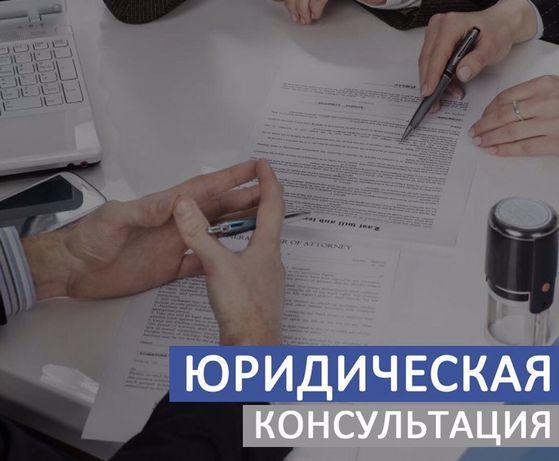 Профессиональное составление договоров, составить договор