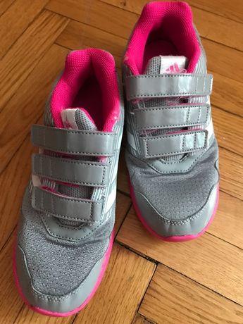 Adidas fete 33 1/2
