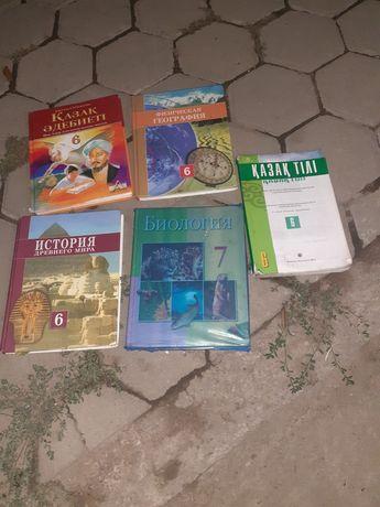 Книги 6-7классов