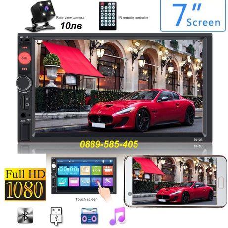 НОВ 2020 Мултимедия 2DIN за кола Touch Screen радио USB SD bluetooth