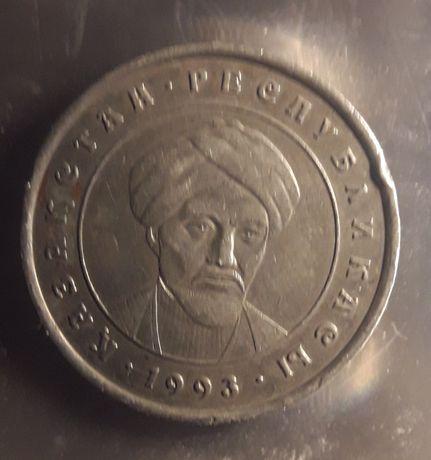Продам монету 1993