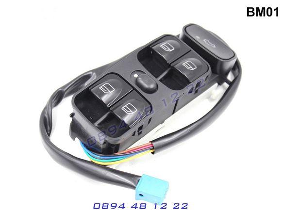 Конзола копчета бутони ел стъкла Mercedes C class W203 w 203 мерцедес