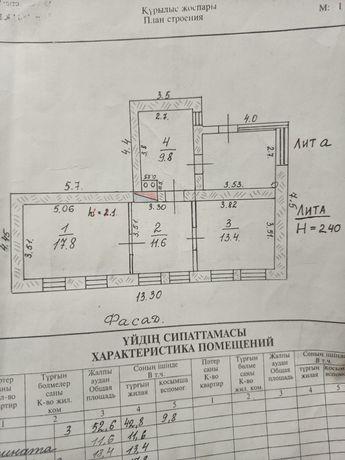 Дом с земельным участком в Миролюбовке