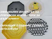 Официален дистрибутор за БГ, инкубатор с дисплей.Сервиз, гаранция