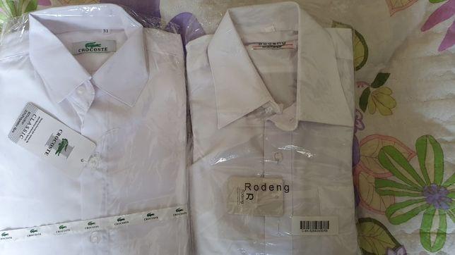 Продам рубашки новые