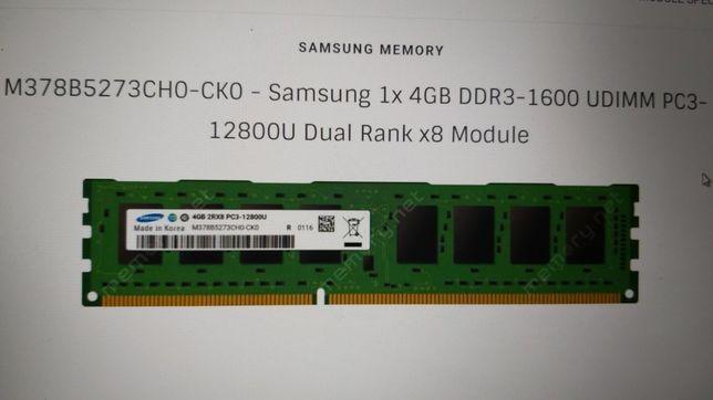 Memorie ramm DD3 4Gb Samsung