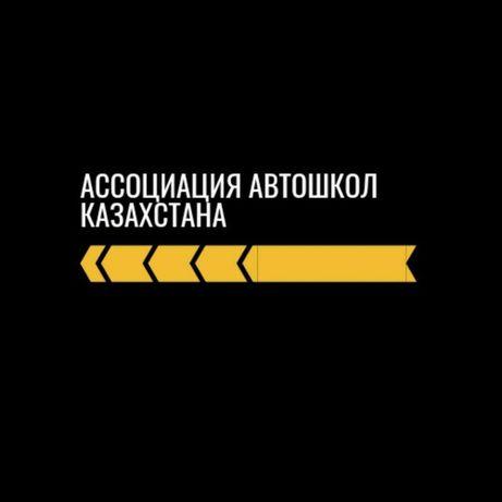 АКЦИЯ:) Ведём набор курсантов в Автошколу на все категории Т.С