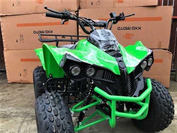 ATV Yamaha V-Max Power 125cc NOU